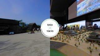 Edo Tokyo Museum-TOKYO ×Yoshinogari site-SAGA