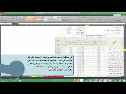 تحميل برنامج قارئ البطاقة الذكية البحرين