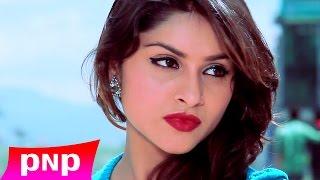 New Release Song 'PARAI THANA'    Swaroop Raj Acharya