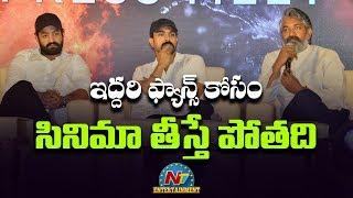 RRR Movie Team Interact With Media   RRR Press Meet   Jr NTR   Ram Charan   SS Rajamouli   NTV ENT