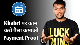 Money Making App | Earn money with Payment proof | TechsirG