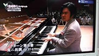 被災地の中学生が 辻井さんのピアノで合唱~レコーディングを.