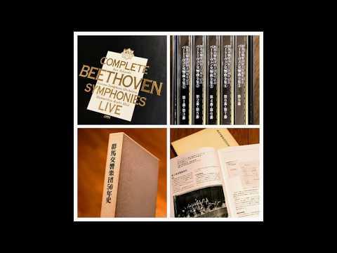 高関健指揮 群馬交響楽団 ベートーヴェン交響曲第7番イ長調第4楽章