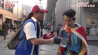 """【#5】つばもん〜あなたのツバを下さい〜 """"はじめてのつばもんバトル!"""""""