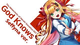 【歌ってみた】????God knows...????/ Covered by セフィナ【にじさんじKR】