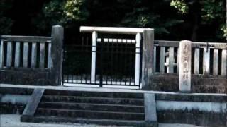 これは京都の山科にある天智天皇陵です。 陵墓を管理されている宮内庁の...