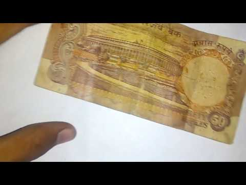 True collection of antique Indian currency notes