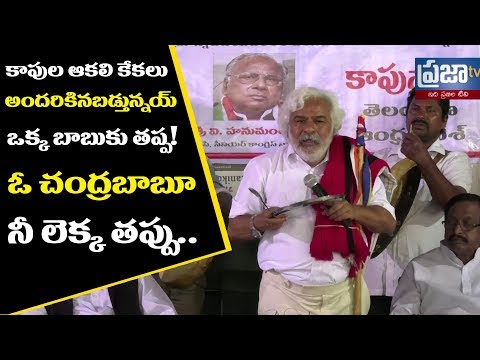 GADDAR KNOWS WHAT IS MUDRAGADA-KAPU
