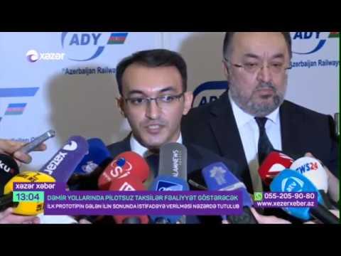 """""""ASAN Railway"""" Layihəsinə Dair Anlaşma Memorandumu Imzalanıb- Xəzər TV 13.12.2019"""