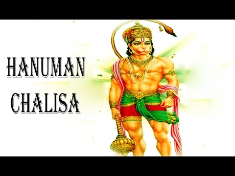 Hanuman Chalisa | Anjani Putra Pavansut Naamaa | Original