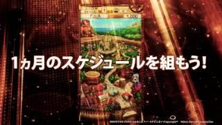 ポケットガール ~永遠の錬金術師~ PV動画 小町桃子 検索動画 22