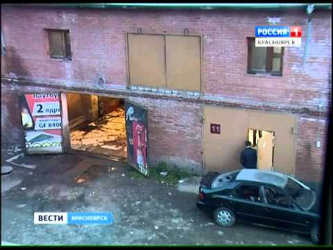 Жители улицы Баумана жалуются на шумный автосервис