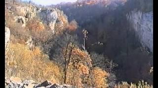 водопады Мишоко. Хаджох