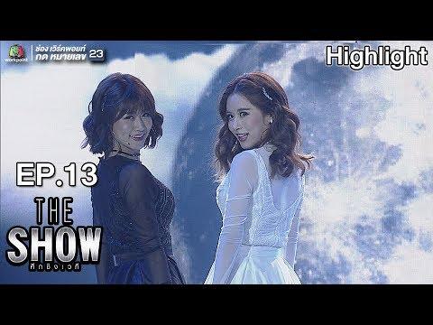 THE SHOW ศึกชิงเวที | EP.13 |Think of Me, Phantom Of The Opera - เฟย์, ฟาง | ทีมหญิง | 8 พ.ค. 61