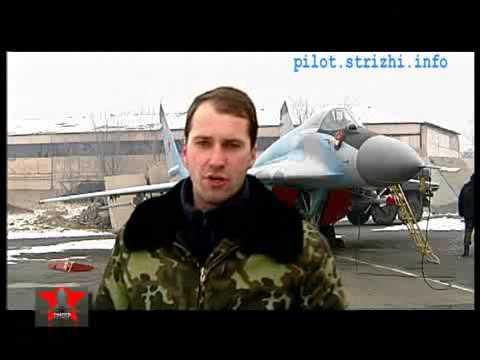 Еребуни. МиГ-29. Авиабаза