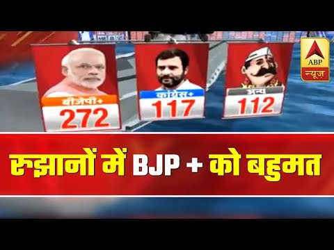 Lok Sabha Election Results: BJP+ Achieves Majority In Early Trends | ABP News