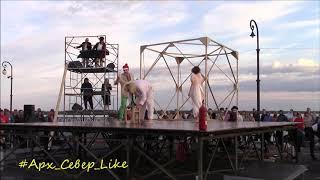 Смотреть видео XXVМФУТ.Театр AXE (Россия)(25.06-21.00) онлайн