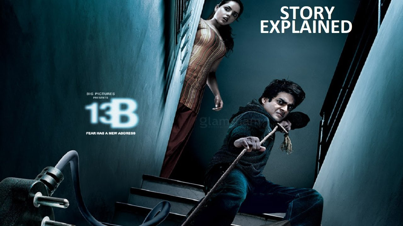 720p full movie download 13b hindi | peatix.