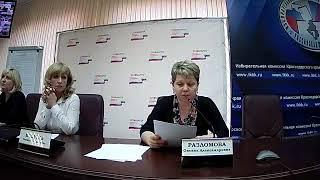 Порядок голосования на выборах Президента Российской Федерации 18марта 2018 года