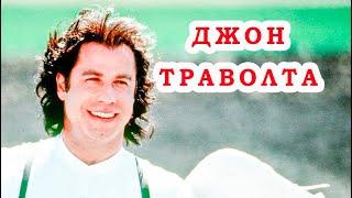 """Майкл"" Джон Траволта \ трейлер 1996 ( на  Рождество )"