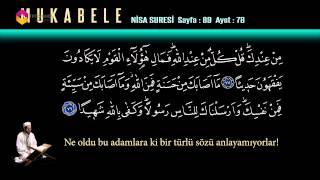 Mukabele Erhan Mete 5.cüz - Trt Dİyanet