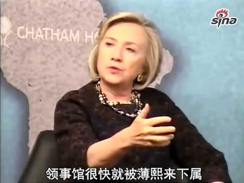 Hillary Clinton sheds light on Wang Lijun asylum request