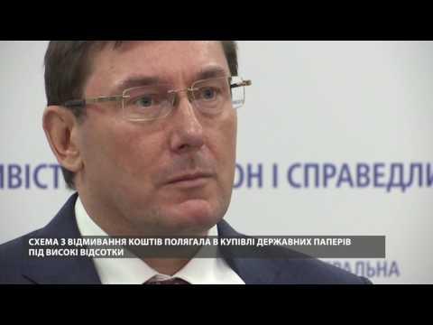 Куди підуть конфісковані півтора мільярда Януковича?