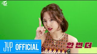 "TWICE TV ""MORE & MORE"" EP.03"