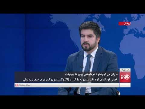 نیمه ورز: بحث روی انتخابات و تصمیم کمیسیون درباره کار نگرفتن از فناوری