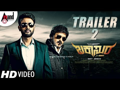 BUCKAASUURA | New Kannada 2nd Trailer HD | V.Ravichandran | Rohitt | Shivanna | Navneeth | 2018
