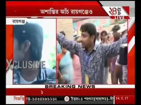 Civic Poll: Violence hits Raiganj civic polls, several booths vandalize