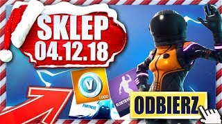 RARE SKIN AGAIN IN THE STORE + FREE 1000 V-BUCKS (SHOP FORTNITE 4.12.18)-DECEMBER