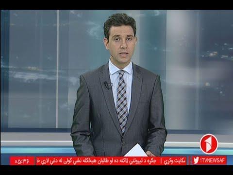 Afghanistan Dari News 24.6.2017 خبرهای افغانستان