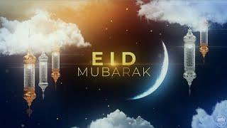 EID zu Hause | Wie man das EID Gebet verrichtet