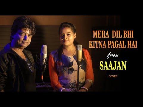 Mera Dil Bhi Kitna Pagal Hai | Sushanto and Sudha | Kumar Sanu & Alka Yagnik | KRS thumbnail
