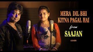 Mera Dil Bhi Kitna Pagal Hai | Sushanto and Sudha | Kumar Sanu & Alka Yagnik | KRS
