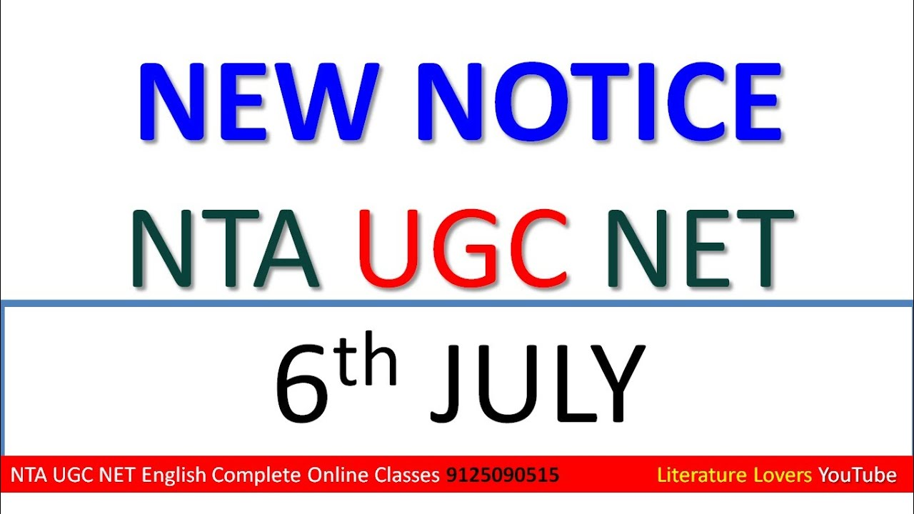NTA UGC NET New Notice 6 July 2020