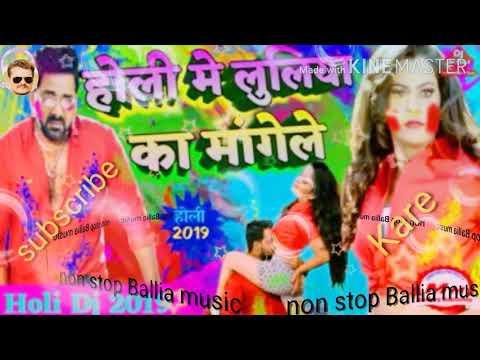 Holi Mein Lulia Ka Mange Le Sab Heroine Log Ke Laika Dhaka Dhak Hokhata Pawan Singh Ka Song Nonstop