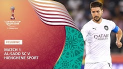 Al-Sadd SC v Hienghene Sport [Highlights] FIFA Club World Cup, Qatar 2019™