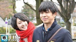 主人公・山田公介(太賀)は、クリスマスイブが迫っていたある日、怪しい風貌...
