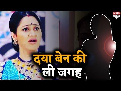 Tarak Mehta में से Daya ben को इस Actress ने दिखाया बाहर का रास्ता