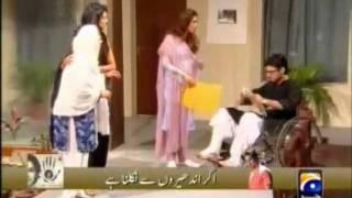 Fawad Khan~Dil De Ke Jayenge - Episode 44