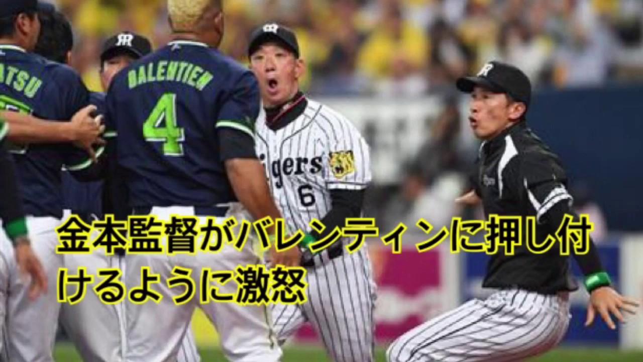 最低 藤浪 顔面死球 大乱闘 2017年 4月4日 ヤクルト 阪神