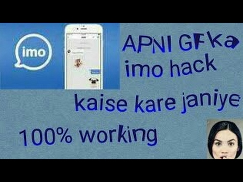jast imo hacking trips (hindi) হিন্দি#10 sajal