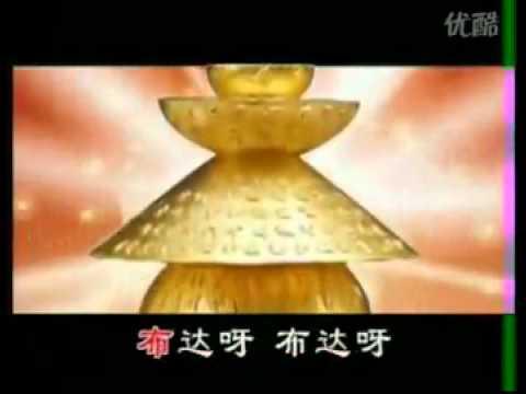 一切如来心秘密全身舍利宝箧印陀罗尼经咒_教学.mp4