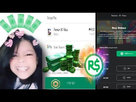 """Paano Bumili ng R$ ROBUX  sa ROBLOX gamit ang GLOBE LOAD """"TUTORIAL"""" 2020 / PHILIPPINES /SweetEricaYT"""
