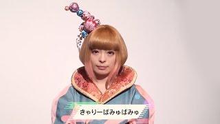 HARAJUKU KAWAii!! TVオリジナルムービーの第194回放送 #194 HARAJUKU K...