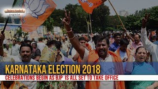 Karnataka Elections 2018: Celebrations begin as BJP is all set to take office