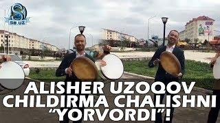"""Alisher Uzoqov childirma chalishni """"yorvordi""""!"""