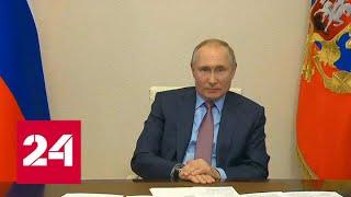 Донбасс, коронавирус, будущее страны: главные темы беседы Путина с журналистами - Россия 24 